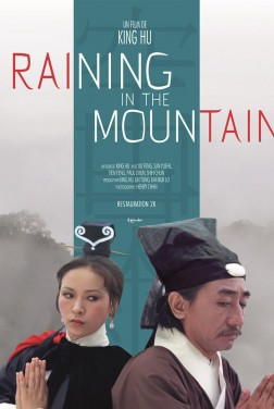 Raining in the mountain (2020)